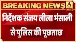 Sushant Singh Rajput case: Mumbai police summons Sanjay Leela Bhansali - ABPNEWSTV
