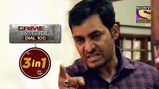 Crime Patrol Dial 100 | Episodes 344, 345 And 346 | 3 In 1 Webisodes - SETINDIA