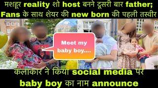 मशहूर host और actor बन्ने दूसरी बार father; शेयर किया baby boy का name और उसकी पहली तस्वीर   - TELLYCHAKKAR