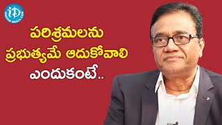 Government Has To Support MSMEs Financially - Pebs Pennar MD PV Rao | Dil Se with Anjali - IDREAMMOVIES