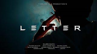Letter - Latest Telugu Short Film 2020 - IQLIKCHANNEL