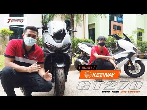 [แนะนำ]-KEEWAY-GT270-More-than