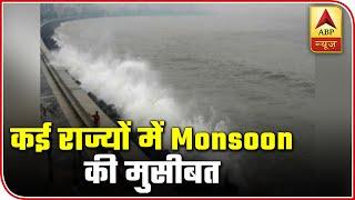 Red alert in Mumbai & Patna over heavy rainfall | Ground Report - ABPNEWSTV