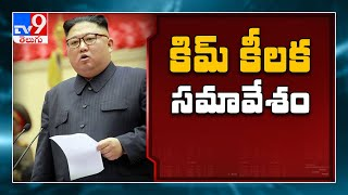 North Korea's Kim Jong Un appears in public for the first time in month - TV9 - TV9