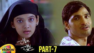Pora Pove Telugu Full Movie | Karan | Sowmya | Romantic Telugu Movies | Part 7 | Mango Videos - MANGOVIDEOS