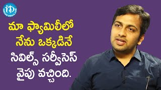 IPos Probationer A Venkateshwar Reddy about his family backslashu0026 education | Dil Se with Anjali - IDREAMMOVIES