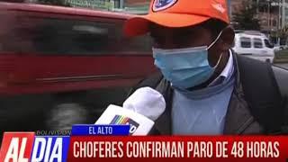 EL GOBIERNO NO ESCUCHA AL PUEBLO Y SI OBEDECE A LOS BANQUEROS QUE SÓLO VELAN POR SUS INTERESES..
