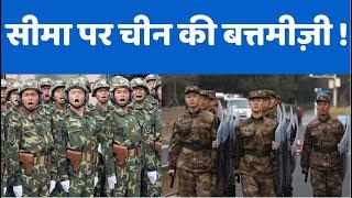 क्या है मैकमोहन लाइन? 1914 में तय हुई थी चीन और भारत की सीमा, क्यों नहीं मानता चीन? | - AAJKIKHABAR1