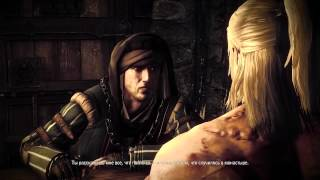 Обзор The Witcher 2: Assassins of Kings Enhanced Edition