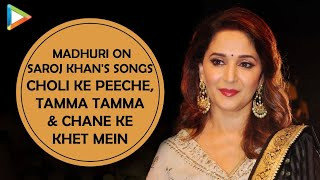 Madhuri Dixit reveals an epic story behind Saroj Khan's song 'Chane Ke Khet Mein' | Tribute - HUNGAMA
