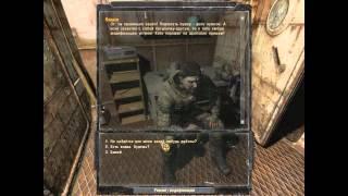 Прохождение S.T.A.L.K.E.R Call Of Pripyat (часть 1)