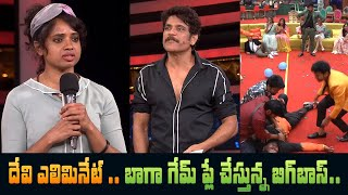 Big Boss 4 Day -21 Highlights | BB4 Episode 20 | BB4 Telugu | Nagarjuna | IndiaGlitz Telugu - IGTELUGU