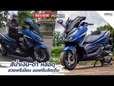 FORZA-350-รีวิวสีน้ำเงิน-ดำ-ขั