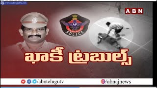 Special Discussion On Reasons For Stress In Police Department | Telugu States Police | ABN Telugu - ABNTELUGUTV