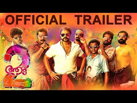 Aadu 2 Official Trailer | Jayasurya