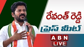 LIVE: Congress Revanth Reddy Press Meet LIVE | Petrol Protest | ABN LIVE - ABNTELUGUTV