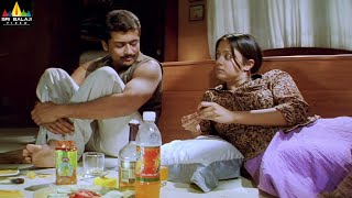 Nuvu Nenu Prema Movie Suriya Party With Jyothika | Telugu Movie Scenes | Sri Balaji Video - SRIBALAJIMOVIES