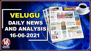 News Analysis : పోలవరంతో భద్రాచలం మునుగుతది   ఏమడిగినా ఇస్తం..హుజూరాబాద్లో అధికారపార్టీ హడావుడి  V6 - V6NEWSTELUGU