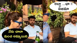 Ram charan Funny Teasing With His Wife Upasana | Ramcharan & His Wife Upasana Funny Video - RAJSHRITELUGU