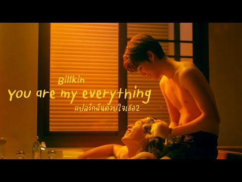 【-OPV-】-You-are-my-everything-