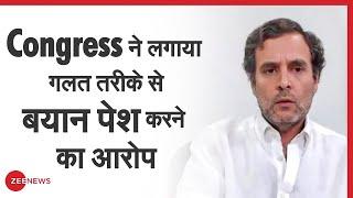 Maharashtra सरकार के फैसले वाले बयान पर Rahul Gandhi की सफाई - ZEENEWS