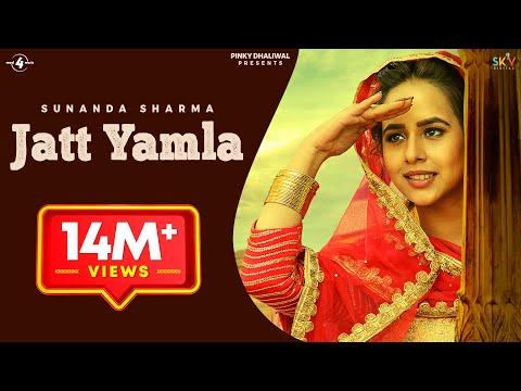 Jatt Yamla Lyrics