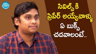 UPSC 428th Rank Holder Kollabathula Karthik about Civil's Preparation Booklist | Dil Se With Anjali - IDREAMMOVIES