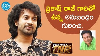 Actor Satyadev About His Bonding With Prakash Raj | Frankly With TNR | iDream Telugu Movies - IDREAMMOVIES