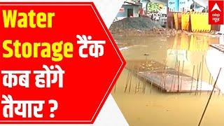 Water storage tanks to cope monsoon still incomplete   Mumbai - ABPNEWSTV