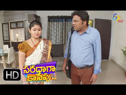 Saradaga Kasepu | 13th June  2017 | Full Episode 158 | ETV Plus | cinevedika.com