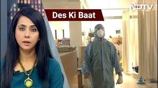 Des Ki Baat, May 26, 2020 - NDTV