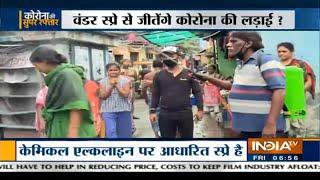 Kolkata: KMC sanitizes potential red zones with Wonder Spray, as city's covid tally keeps rising - INDIATV