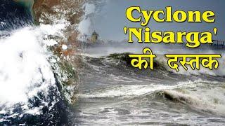 Cyclone 'Nisarga' ने Maharashtra और Gujarat में दी दस्तक - IANSINDIA