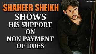 Yeh Rishtey Hai actor, Shaheer Sheikh comes in support of Non-Payment of Dues | Details inside | - TELLYCHAKKAR