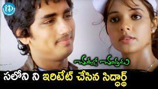 Siddharth Irritates Saloni Aswani | Chukkallo Chandrudu Movie Scenes | Sadha | Charmy Kaur | ANR - IDREAMMOVIES