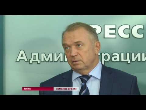 Сегодня в Томске работает глава российской торгово-промышленной палаты Сергей Катырин