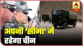 Chinese troops pulls back by 1.5 km in Galwan valley - ABPNEWSTV