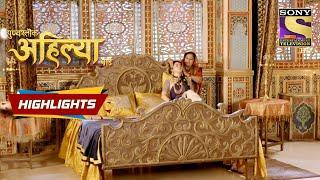 Dwarka Bai Is Upset Over Ahilya's Success   Punyashlok Ahilyabai   Episode 106   Highlights - SETINDIA