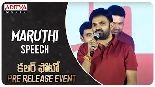 Maruthi Speech @Colour Photo Movie Pre Release Event | Suhas, Chandini Chowdary - ADITYAMUSIC