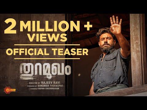 Thuramukham - Official Teaser | Nivin Pauly | Nimisha Sajayan | Rajeev Ravi | Sukumar Thekkepat