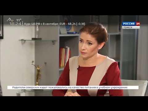 Интервью. Валерий Обухов, ректор ТГПУ