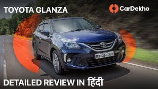 Toyota Glanza 2019 Detailed Review in Hindi | More Than A Baleno Clone? Cardekho.com