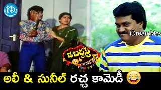 Jabardasth Back To Back Telugu Comedy Scenes | Non Stop Telugu Funny Videos | Ep 15 | iDream Movies - IDREAMMOVIES