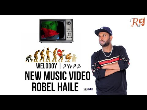 Download Youtube to mp3: LYE tv - Afewerki Mengesha - Hadnet