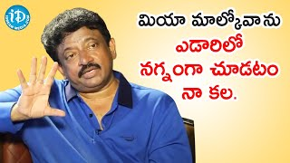 Ram Gopal Varma (RGV) About His Dream Project | Dil Se with Anjali | iDream Telugu Movies - IDREAMMOVIES