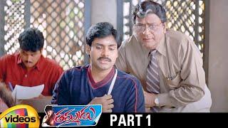Thammudu Telugu Full Movie | Pawan Kalyan | Preeti Jhangiani | Brahmanandam | Part 1 | Mango Videos - MANGOVIDEOS