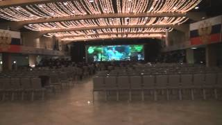 EMC 2014 venue overview