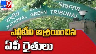 Telangana : పాలమూరు ఎత్తిపోతల పనుల పరిశీలనకు కమిటీ ఏర్పాటు - TV9 - TV9