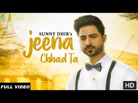 Jeena Chhad Ta Lyrics