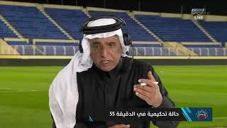 محمد فودة : طرد مدافع النصر كان صحيحًا